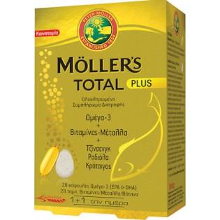 Moller's Total Plus 28 ταμπλέτες και 28 κάψουλες