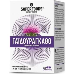 Superfoods Milk Thistle 300mg 50 φυτικές κάψουλες