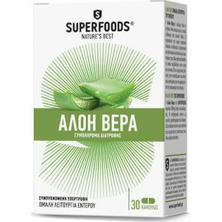 Superfoods Αλόη Βέρα 30 κάψουλες