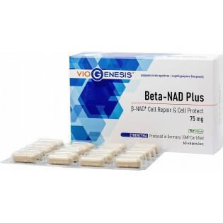 Viogenesis Beta-NAD Plus 75mg 60 κάψουλες