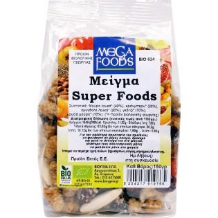 Mega Foods Mix 150gr