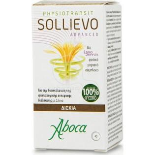Aboca Sollievo Advanced 45 ταμπλέτες