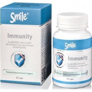 Smile Immunity 30 κάψουλες