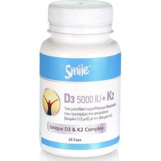 Smile Vitamin D3 5000iu + K2 5000iu 60 κάψουλες