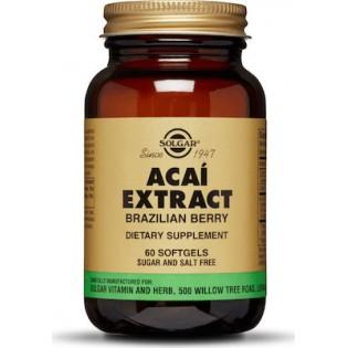 Solgar Acai Extract 60 μαλακές κάψουλες