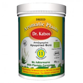 Όλα Bio Dr. Κάτσος Νο11 Πέτρες Στα Νεφρά 80gr