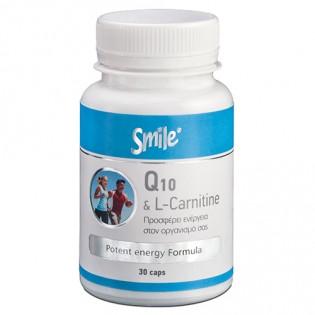 Smile Coenzyme Q-10 & L-Carnitine 30 κάψουλες