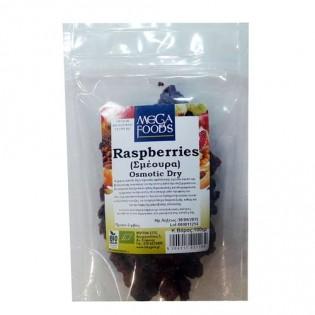 Mega Foods Raspberries (Σμέουρα) osmotic dry 100gr
