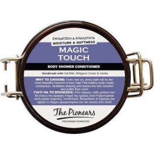 The Pionears Magic Touch 200ml