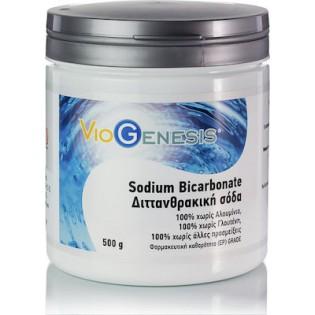 Viogenesis Sodium Bicarbonate 500gr