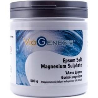 Viogenesis Epsom Salt Magnesium Sulphate 500gr