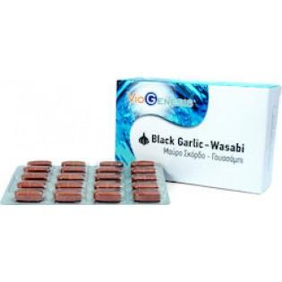 Viogenesis Black Garlic - Wasabi 60 Ταμπλέτες