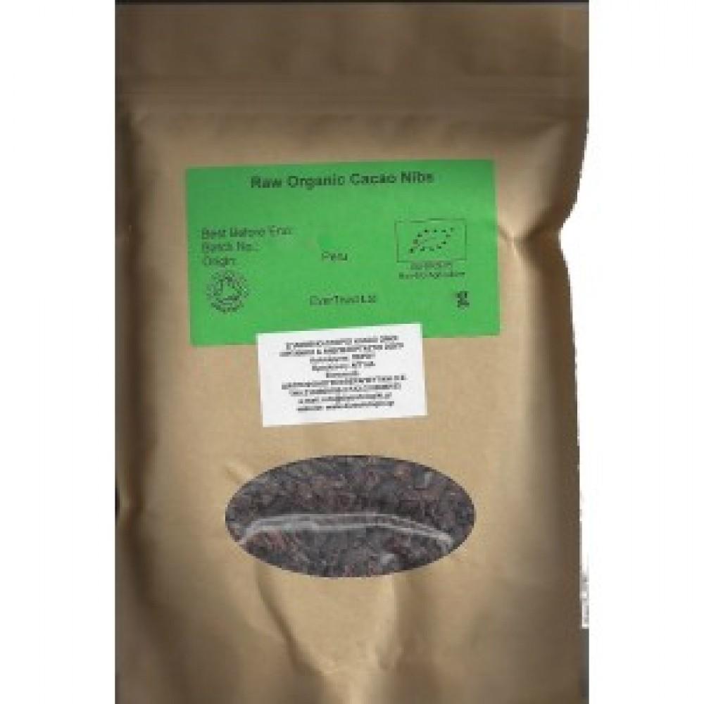 Evertrust Cacao Nibs Raw Organic (Νιφάδες Κακάο ΒΙΟ , Ωμοί και Ανεπεξέργαστοι) 250gr
