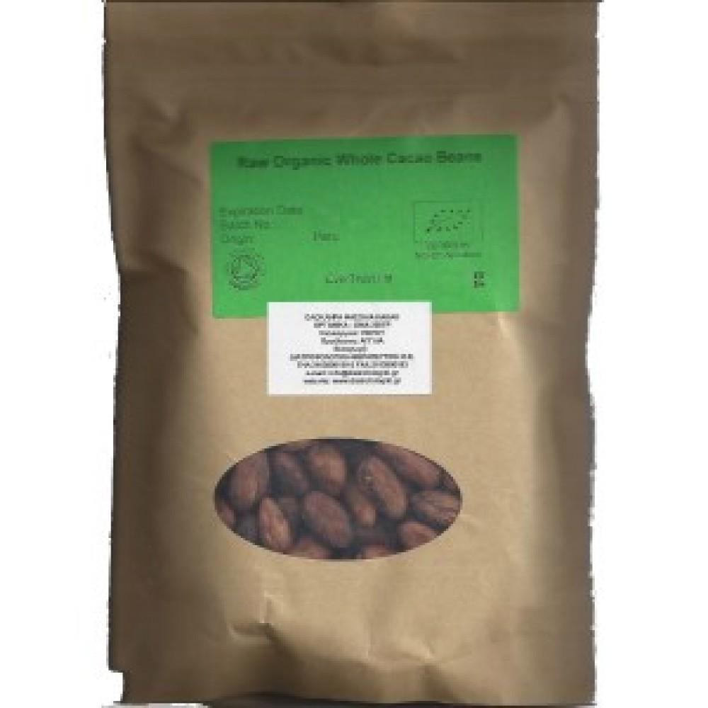 Evertrust Cacao Whole Beans Raw Organic (Ολόκληροι Σπόροι Κακάο ΒΙΟ , Ωμοί) 250gr