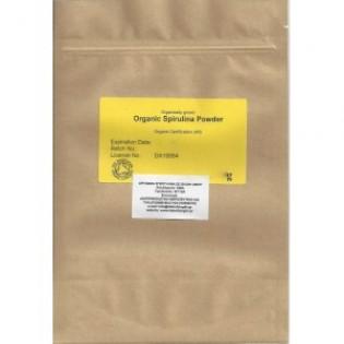 Evertrust Spirulina Ogranic Powder (Σπιρουλίνα  Σε Σκόνη) 250gr