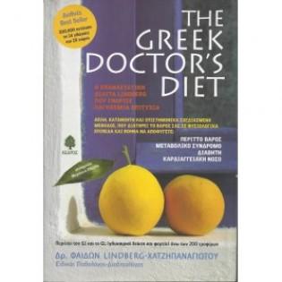 THE GREEK DOCTOR'S DIET - Δρ. ΦΑΙΔΩΝ LINDBERG-ΧΑΤΖΗΠΑΝΑΓΙΩΤΟΥ
