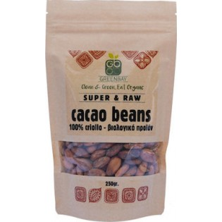 Green Bay Βιολογικοί Ακατέργαστοι Σπόροι Κακάο (Cacao beans Raw) 250gr