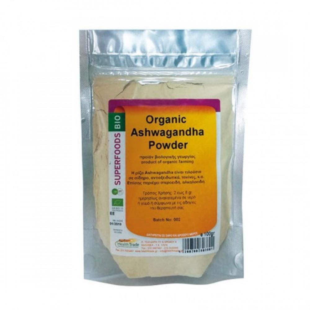 Health Trade Ashwagandha Organic Powder Βιολογική 100gr