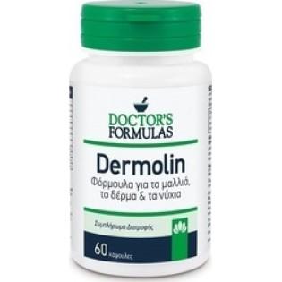 Doctor's Formulas Dermolin Φόρμουλα για τα Μαλλιά, το Δέρμα και τα Νύχια 60 Caps