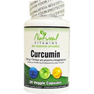 Natural Vitamins Curcumin 750mg 60 κάψουλες