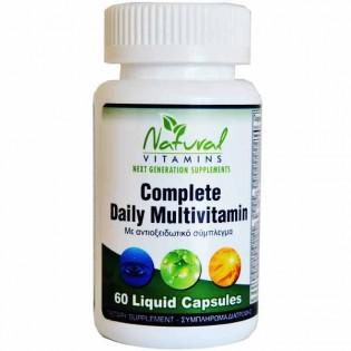 Natural Vitamins Complete Daily Multivitamin 60 caps