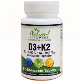 Natural Vitamins D3 + K2 90 μασώμενες ταμπλέτες