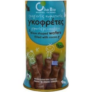 Όλα Βίο Γκοφρέτες γεμιστές με σοκολάτα Vegan (Πουράκια)  ΒΙΟ 140gr