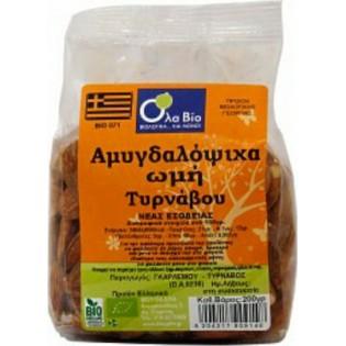 Όλα Bio Αμύγδαλα Ελληνικά Ωμά (Αμυγδαλόψιχα) 200gr